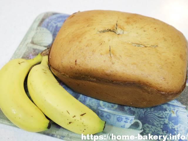 HBでバナナとくるみのケーキ♪バターたっぷり&ずっしり生地だけど味はGood!