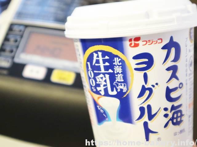 HBでヨーグルト(6)フジッコカスピ海ヨーグルト北海道生乳100%、低温発酵24時間で種つぎした結果