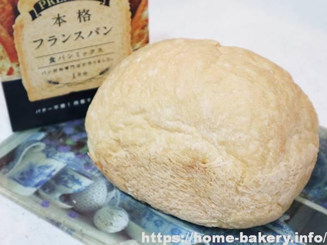 HBでフランスパンミックス粉(1)水だけで簡単美味く焼けた♪でもパンケースから取り出しにくい!