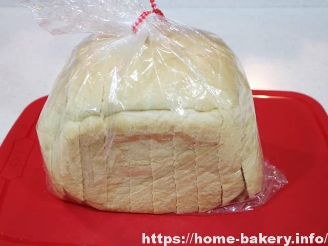 HBパンの保存方法どうしてる?大きな1.5斤山形パンもピッタリ入るパン保存袋とサイズ、冷凍保存方法